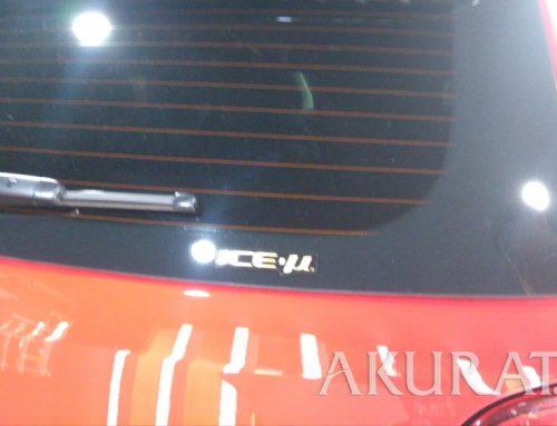 Kaca Film ICE-Miu Bisa Menahan Sinar UV ke Mobil, Ada Edisi Khusus GIIAS Loh!